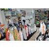 Phoenix Shop - Pet shop Galati