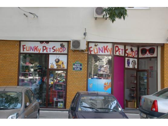 Funky Pet Shop - Pet shop sector 1, Bucuresti