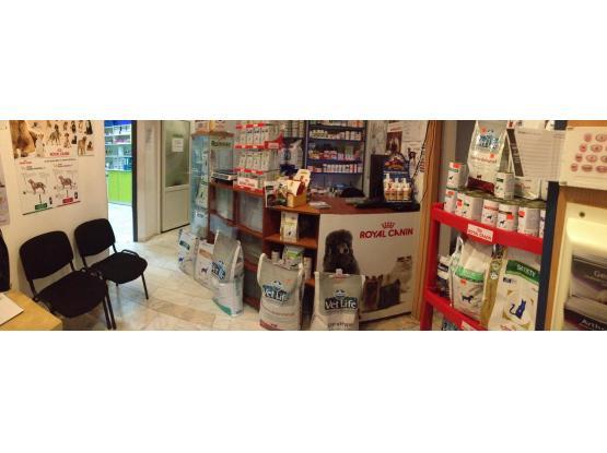 Picovet - Cabinet veterinar sector 1, Bucuresti